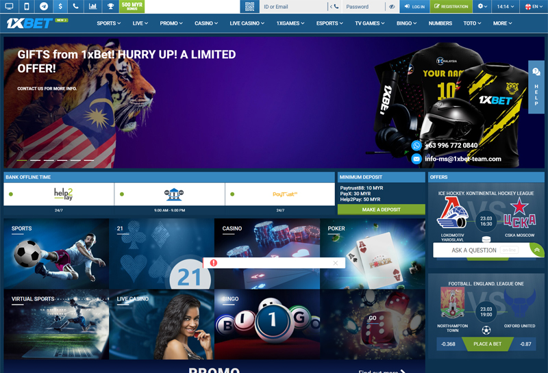 The Platform and layout of 1XBET